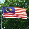 В Малайзии двух женщин приговорили к ударам палкой за однополый секс