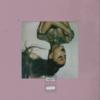 Ариана Гранде выпустила новый альбом «thank u, next»