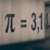 Сотрудница Google поставила новый рекорд вычисления числа пи
