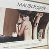 В Париже запретили сексистскую рекламу