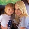 Из-за угроз сыну Рудковской и Плющенко возбудили уголовное дело