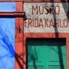 Теперь можно погулять по дому Фриды Кало