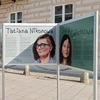 Анна Ривина, Татьяна Никонова и Юлия Цветкова — героини выставки «Лидерки перемен» в Варшаве