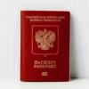 BlaBlaCar введёт идентификацию пользователей по паспорту