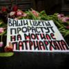 В Петербурге активисты с цветами ворвались в кафе «Симона»
