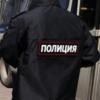 Полицейским, не приехавшим на вызов об убийстве женщины в Кемерове, ужесточат обвинение