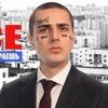 В городах России сняли афиши и отменили концерты рэпера Face