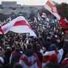 В Беларуси началась «Народная забастовка»