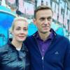 «Мне в жизни очень повезло дважды»: Юлия Навальная написала пост о муже и акции 23 января