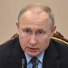 Путин заявил, что либеральная идея изжила себя