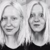 Певица Тося Чайкина рассказала о пережитом домашнем насилии