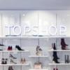 Topshop закроет магазины в США из-за скандала с харассментом