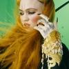 Grimes предложила подписчикам доснять её новый клип