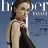Света Уголёк стала героиней специального приложения Harper's Bazaar