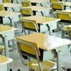 Учителя физики, обвинённого в домогательствах, уволили из школы при МГУ