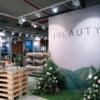 В магазинах iBeauty можно будет сдать на переработку тюбики и банки от косметики