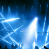 Хаски перечислит деньги с концерта правозащитникам