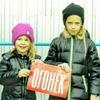 Дочери Петра Павленского вышли с одиночным пикетом в поддержку отца