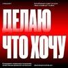 «Культраб» и студенты Школы Родченко запустили проект о художниках и активистах