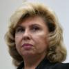 Москалькова призвала суд учесть факт насилия над сёстрами Хачатурян