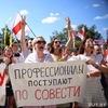 В Беларуси начали бастовать работники государственного телевидения
