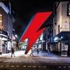 На Crowdfunder собирают деньги на памятник Боуи  в виде красной молнии