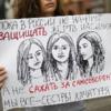 СК направит дело сестёр Хачатурян в Генпрокуратуру для утверждения обвинительного заключения