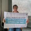 У здания ФСБ задерживают пикетирующих в поддержку обвиняемых по делу «Нового величия»