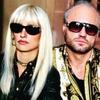 Versace раскритиковали новый сериал об убийстве Джанни Версаче