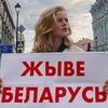 Актриса Александра Бортич вышла к посольству Беларуси в Москве