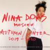 Nina Donis показали лукбук коллекции осень-зима — 2019
