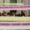 Объявили дату и место проведения фестиваля Moscow FemFest