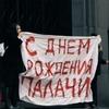 Участницу Pussy Riot Марию Алёхину задержали у здания ФСБ