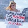 Власти Москвы не согласовали митинг против декриминализации побоев