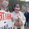 Светлана Тихановская объявила «Народный ультиматум»