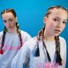 Дочь Кейт Мосс снялась в своей первой рекламной кампании