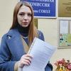 Штаб Анастасии Брюхановой сообщил о тысячах неучтённых в её пользу электронных голосов