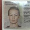 «Ну обосрался»: Артемий Лебедев опубликовал фейковое немецкое удостоверение Юлии Навальной