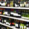 Новые данные: алкоголь вредит больше чем наркотики