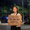 В Узбекистане активистки запустили флешмоб против харассмента и бытового насилия