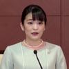 Принцесса Японии вышла замуж и лишилась королевского статуса