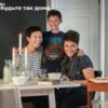 Первые места в конкурсе IKEA заняли однополые пары