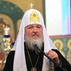 Патриарх предложил людям с расстройствами психики «изгнать бесов»
