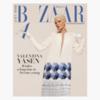 Модель Валентина Ясень появилась на обложке вьетнамского Harper's Bazaar