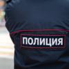 К корреспондентке «Медузы» Кристине Сафоновой приходила полиция