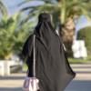 В Саудовской Аравии суд признал право женщины жить и путешествовать одной