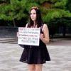 В Ростове-на-Дону напали на ЛГБТ-активистов