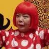 Вышел трейлер документального фильма  о художнице Яёи Кусаме