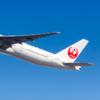 Japan Airlines будут использовать гендерно-нейтральные обращения в объявлениях