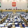 В России подводят итоги парламентских выборов — ЦИК подозревают в массовых фальсификациях